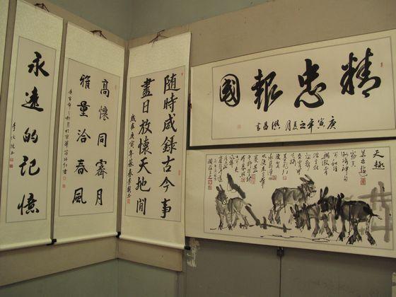 山东省临沂市举办中国人民抗日战争胜利 65 周年 - ly-lkc - ly-lkc的博客